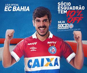 Banner Loja 300x250